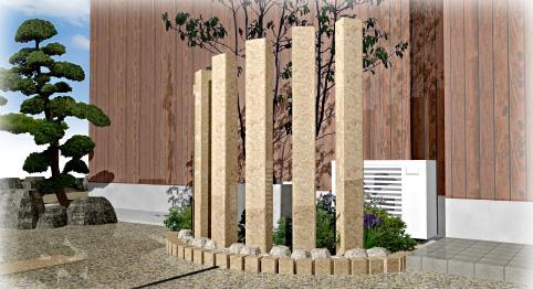 延石の和庭