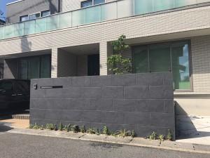 ユニバーサルデザインをカッコよく 近江八幡市
