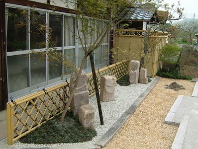 石と意思を組み合わす