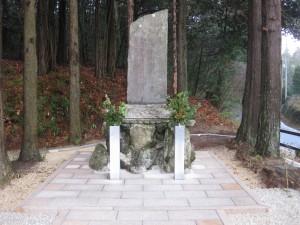 地域に密着 大石 義民の碑整備 大津市