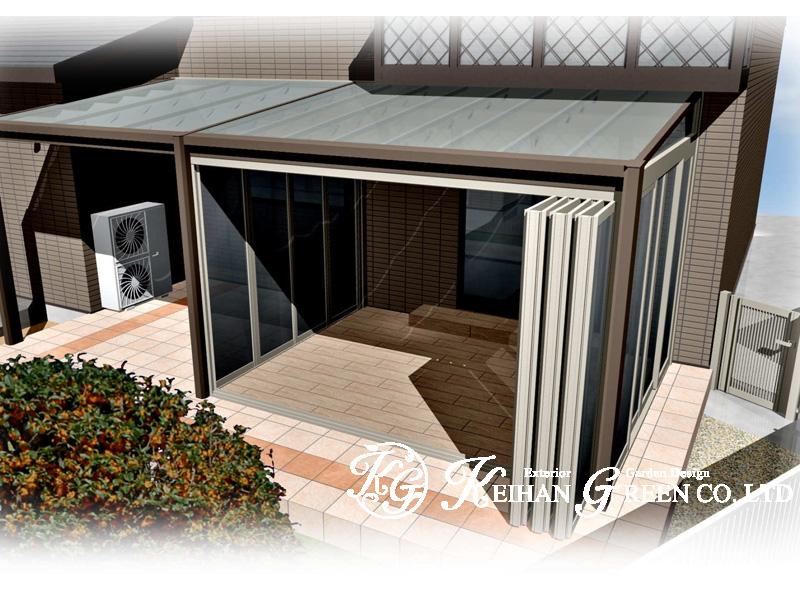 ガーデンルームとテラスで快適空間