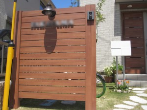 木製門柱 実はアルミ素材です! 守山市