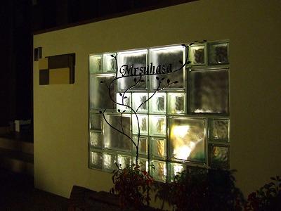 大小のガラスブロックと特徴的なアイアンサイン