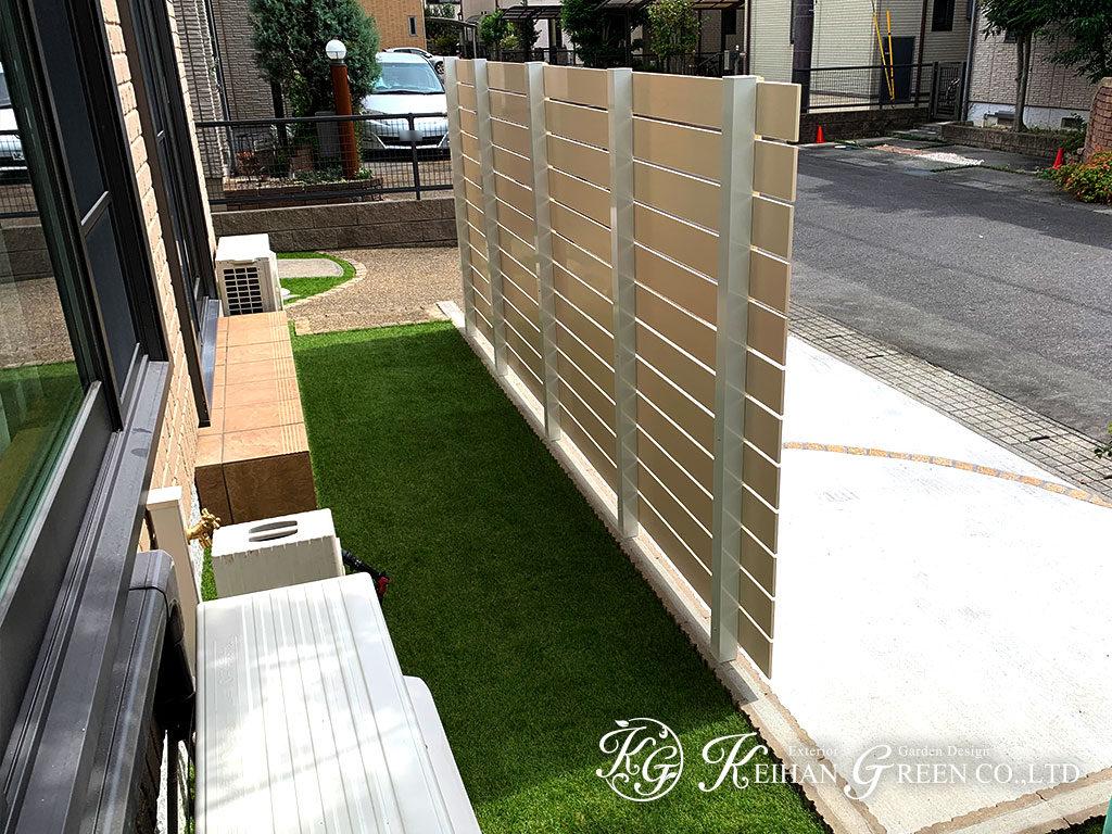 前庭を駐車スペースにリフォーム 守山市